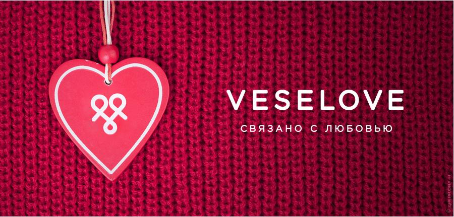 Логотипы Брендовой Одежды Доставка