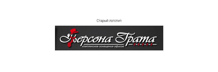 Сайт компании грата создание аватар на сайте