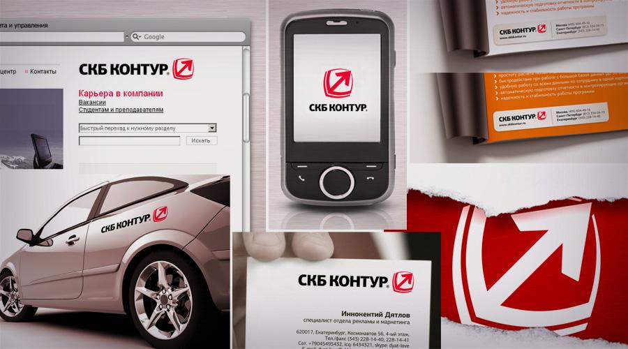 Программа для разработки логотипа