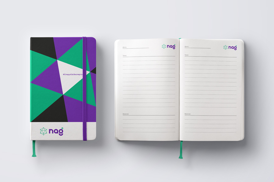 NAG-Notebook