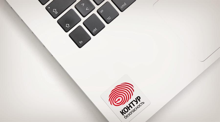 логотип безопасность: